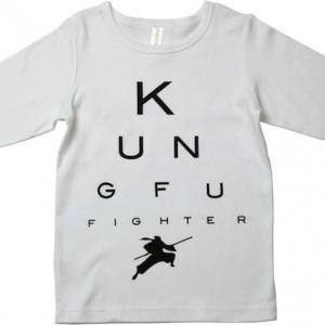 SoSooki Kung Fu Fighter T-Shirt